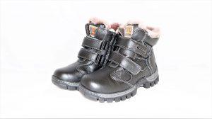 Odiniai žieminiai batai berniukams CLIBEE UFO