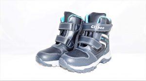 Žieminiai batai berniukams CLIBEE