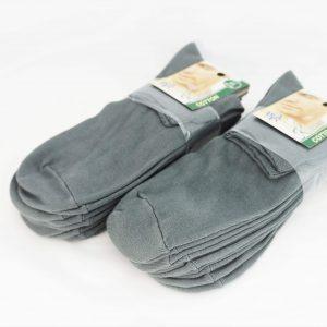 Vyriškos kojinės KLASIKA T